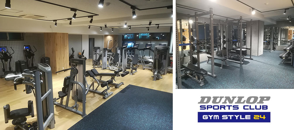 DUNLOP SPORTS CLUB GYM STYLE 24