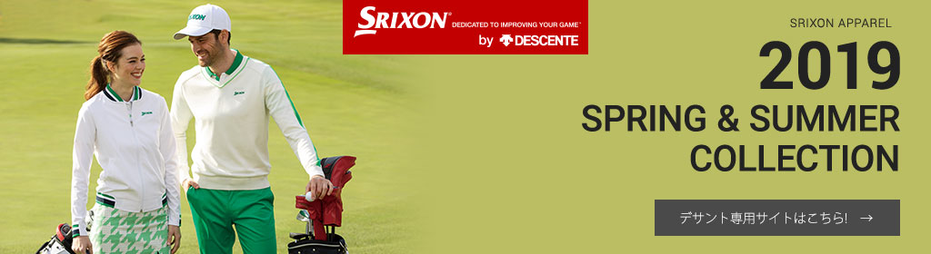 SRIXON® DEDICATED TO IMPROVING YOUR GAME™ by DESCENTE SRIXON APPAREL 2017 SPRING & SUMMER COLLECTION デサント専用サイトはこちら! →